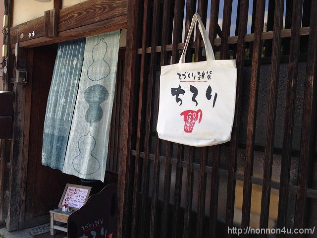 島根県松江市に行ってきました