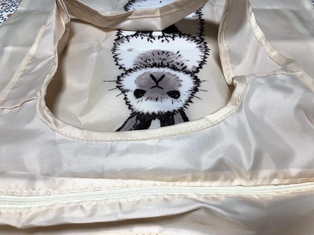「3月のライオン」14巻  ちょこっと感想②